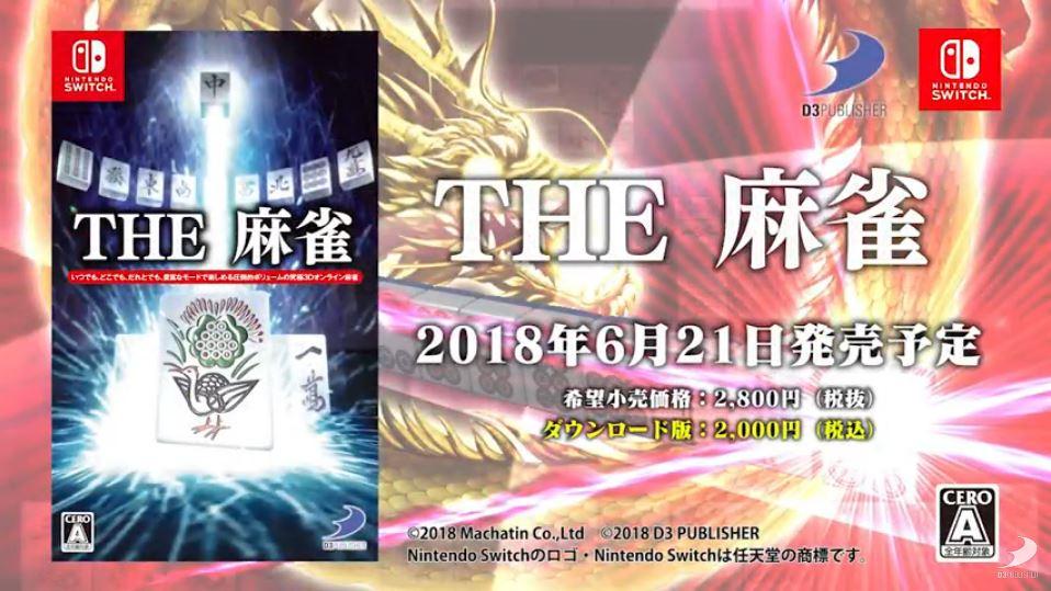 f:id:tetsuya0723:20180621225642j:plain
