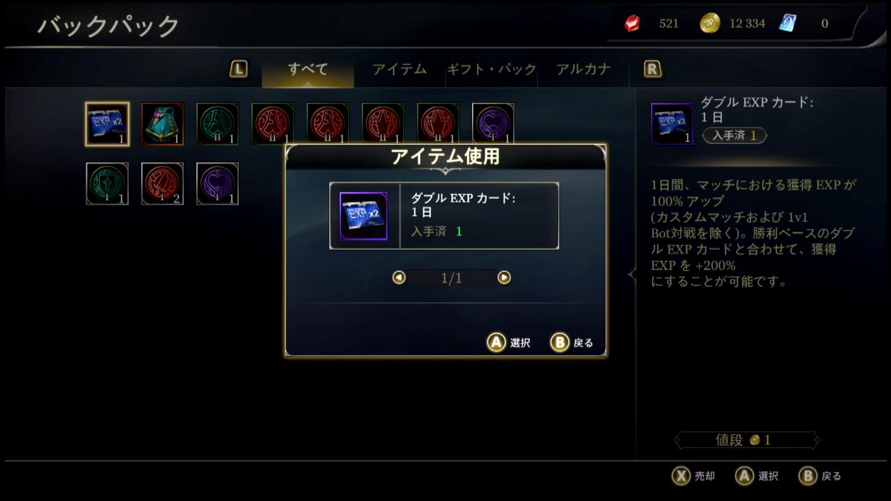 f:id:tetsuya0723:20180930145322j:plain