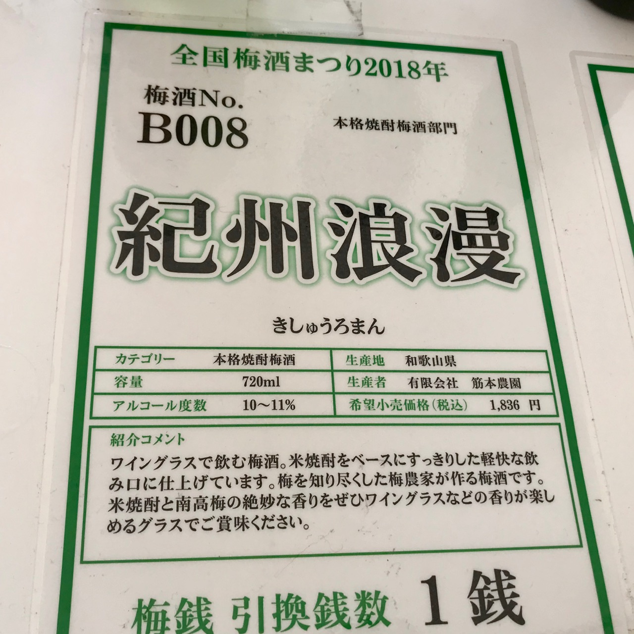 f:id:tetsuya0723:20181008125813j:plain