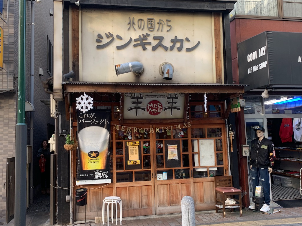 f:id:tetsuya0723:20190103121602j:image