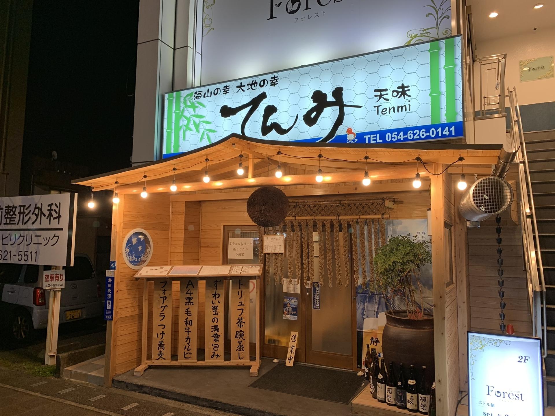 f:id:tetsuya0723:20190103191339j:plain