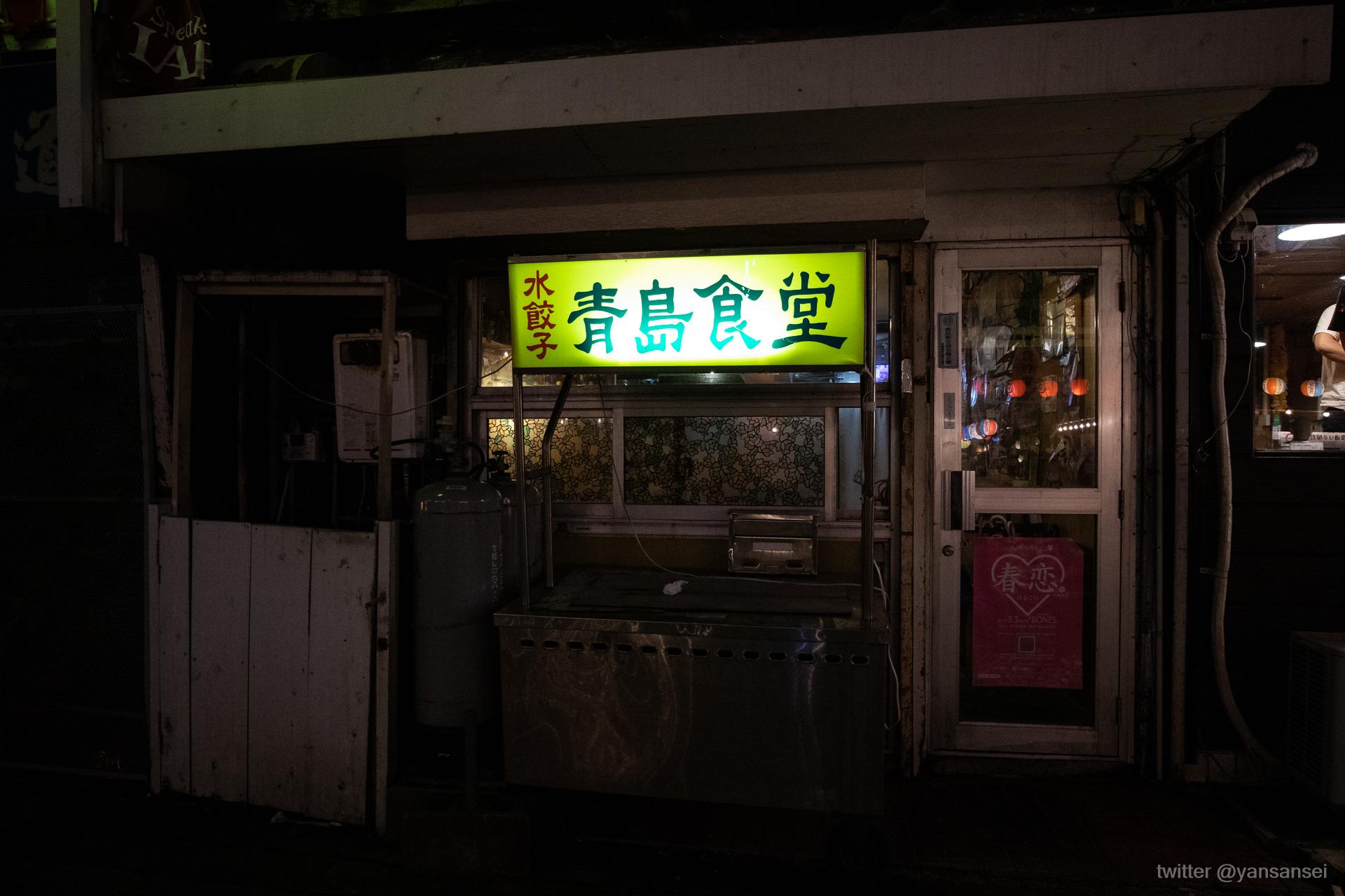 f:id:tetsuya0723:20190501224047j:plain