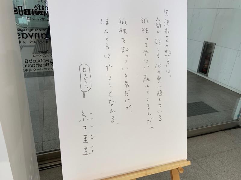 f:id:tetsuya0723:20190506125651j:plain