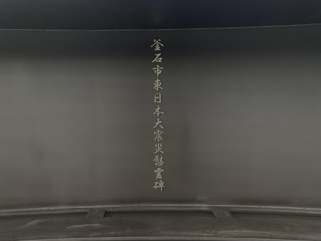 f:id:tetsuya0723:20191117192007j:plain