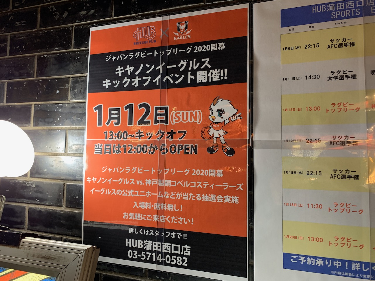 f:id:tetsuya0723:20200111192604j:plain