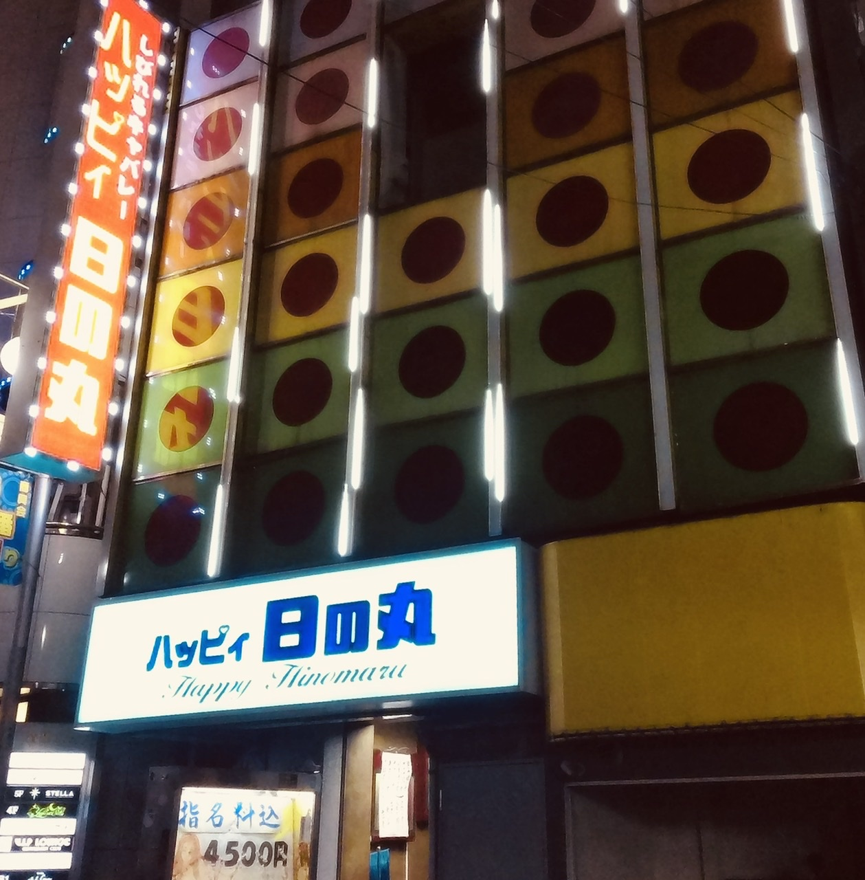 f:id:tetsuya0723:20200209183210j:plain