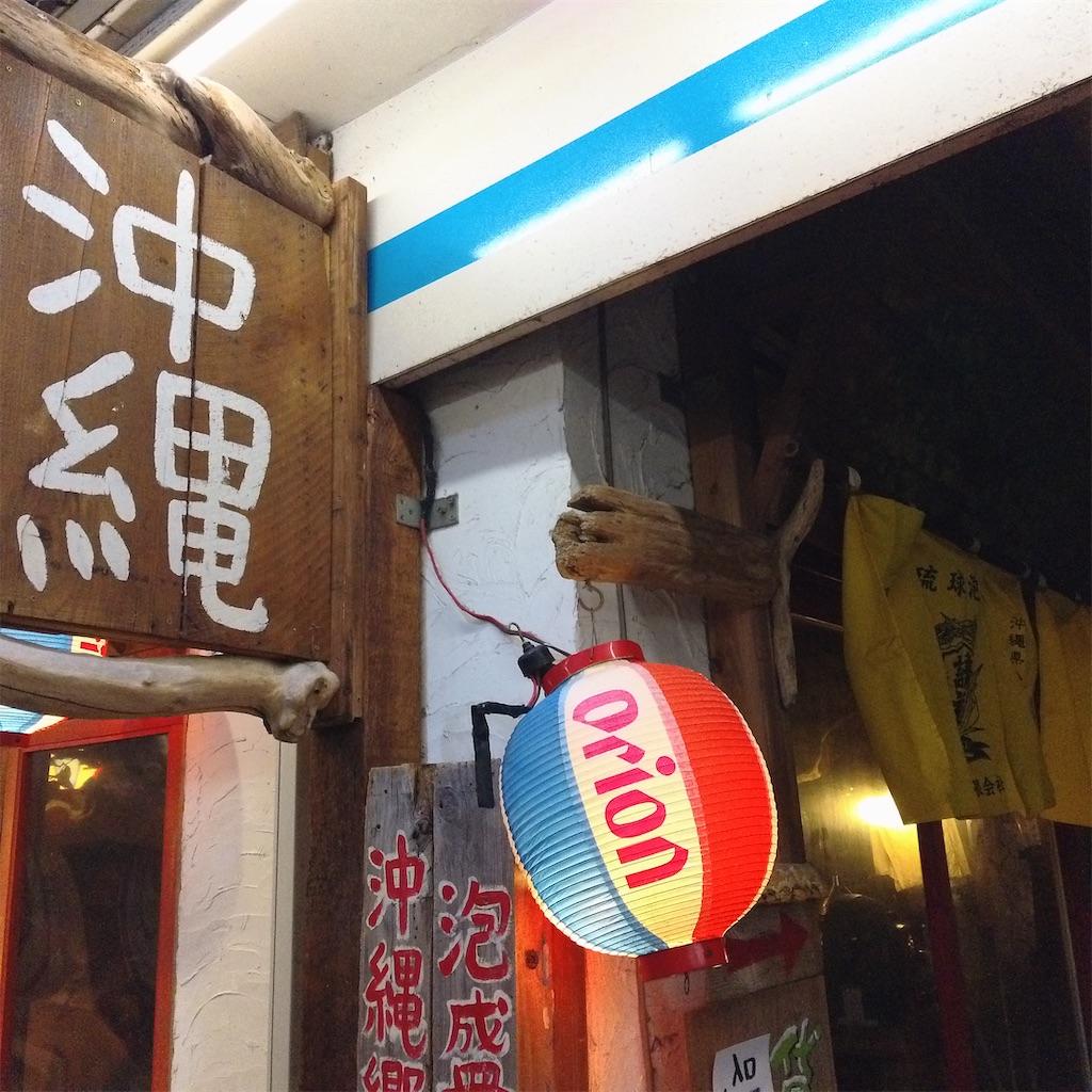 f:id:tetsuya0723:20200210201116j:image