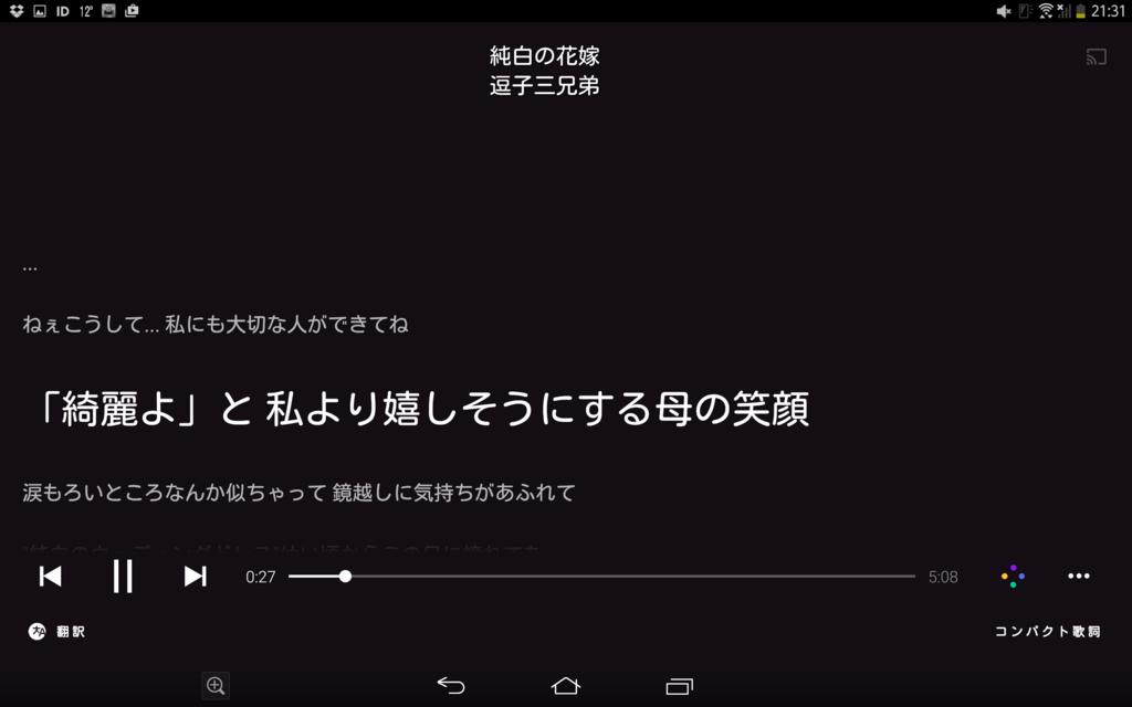 f:id:tetsuya0827:20170501213529p:plain