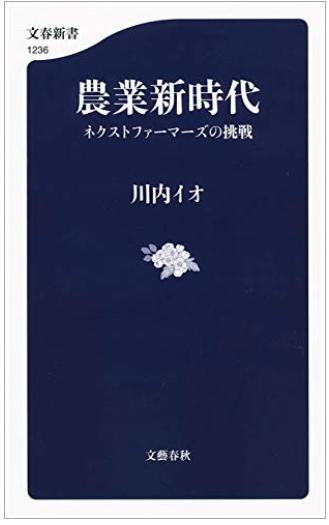 f:id:tetsuya1107:20200516220206p:plain