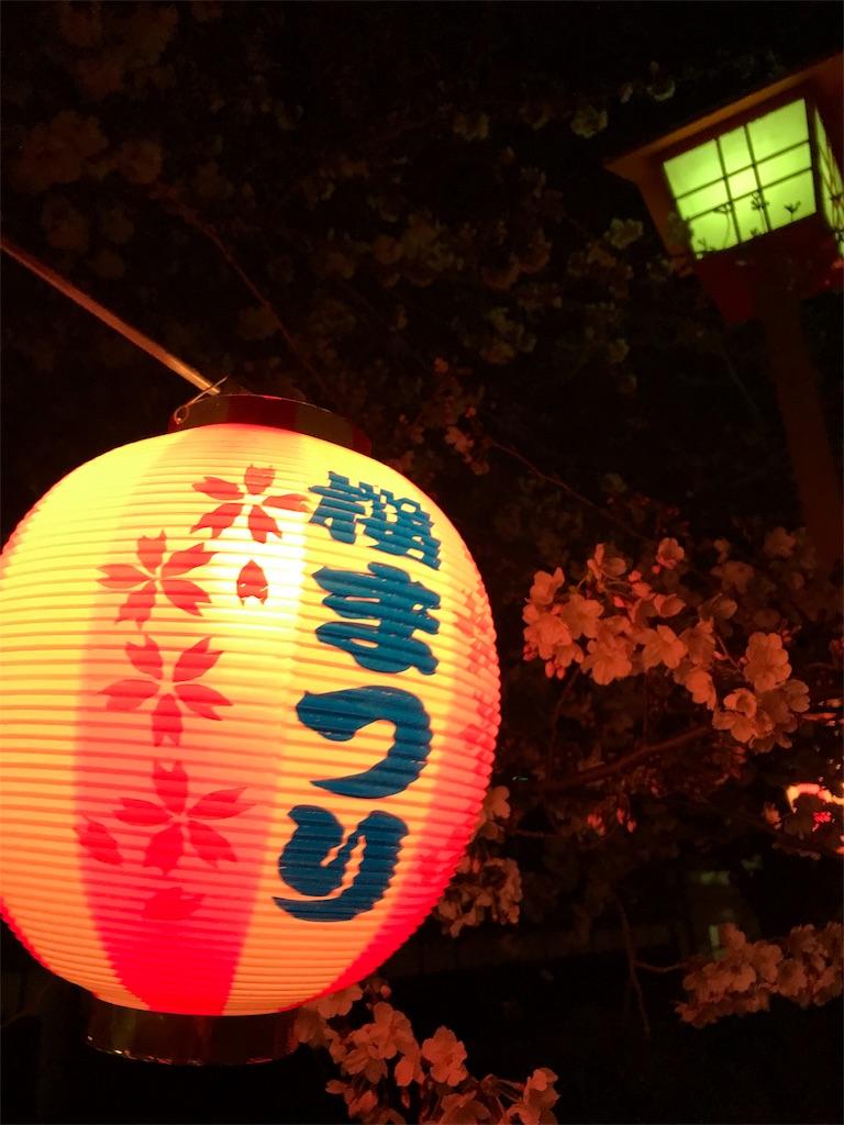 f:id:tetsuya41:20170404225049j:image