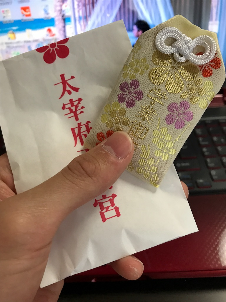 f:id:tetsuya41:20170408093728j:image