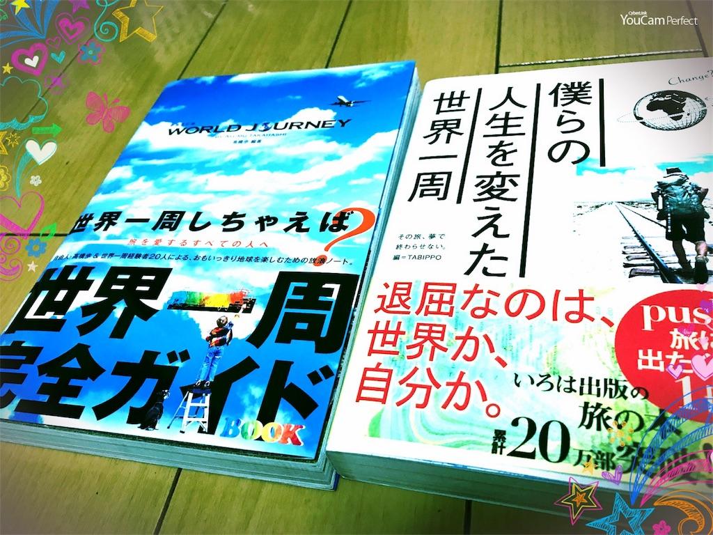 f:id:tetsuya41:20170425233108j:image