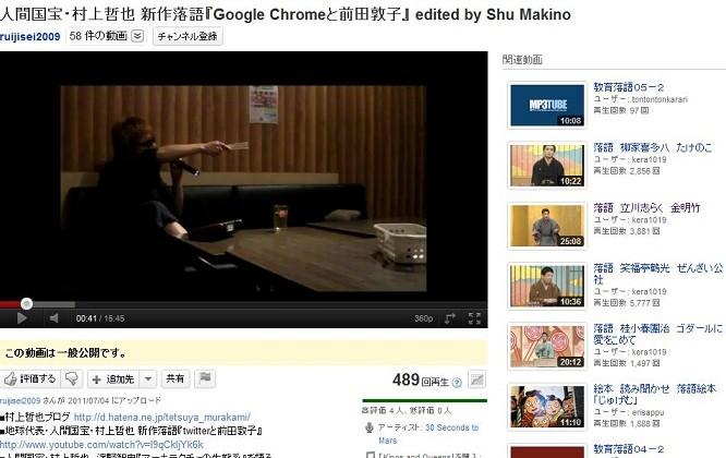 f:id:tetsuya_murakami:20110812100257j:image