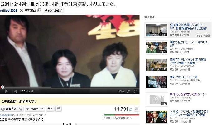 f:id:tetsuya_murakami:20110812100721j:image