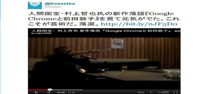 f:id:tetsuya_murakami:20110812101444j:image