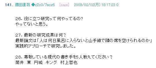 f:id:tetsuya_murakami:20110812102912j:image
