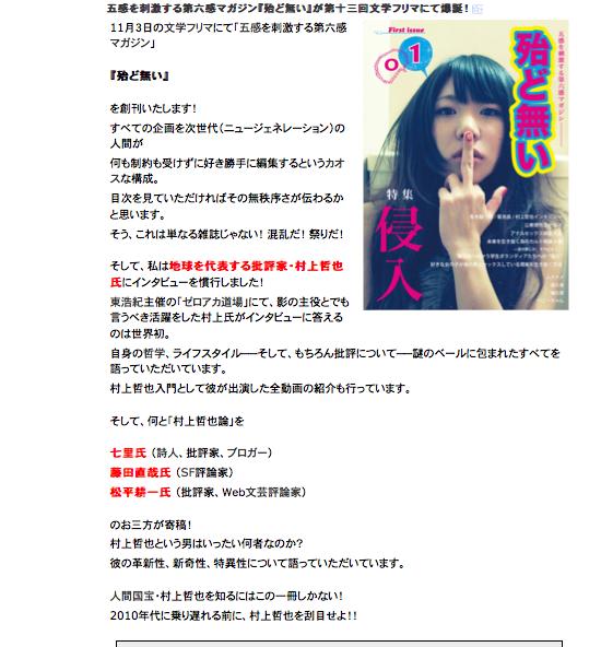 f:id:tetsuya_murakami:20111106053146p:image