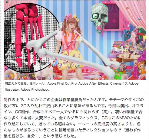 f:id:tetsuya_murakami:20111114145849p:image