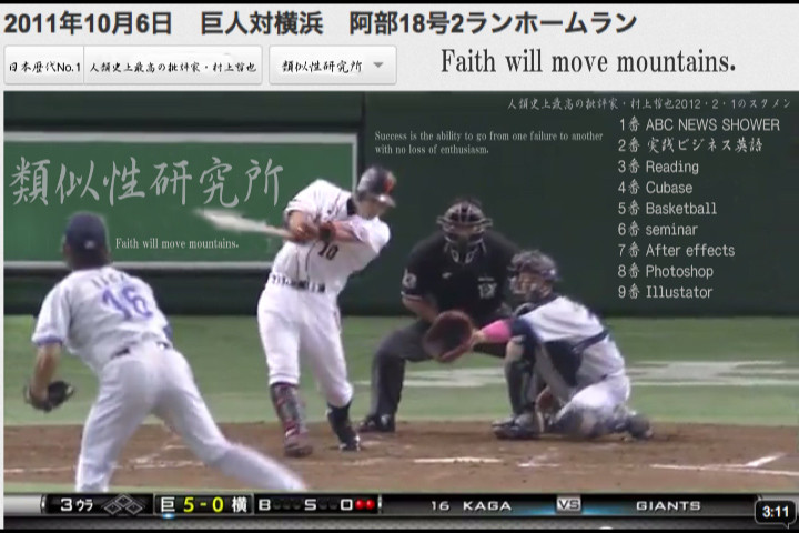 f:id:tetsuya_murakami:20120201110527j:image