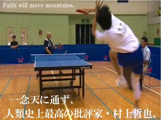 f:id:tetsuya_murakami:20120626191208p:image