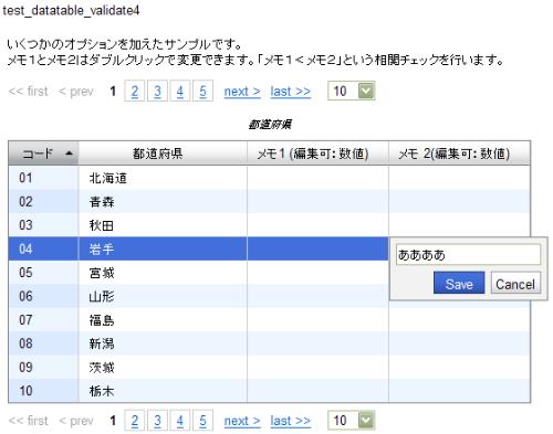 f:id:tetsuya_odaka:20090430124328p:image
