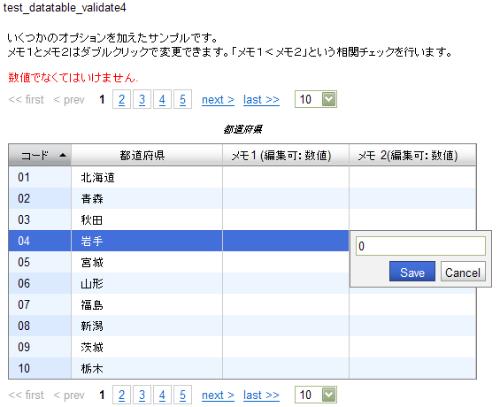f:id:tetsuya_odaka:20090430124615p:image