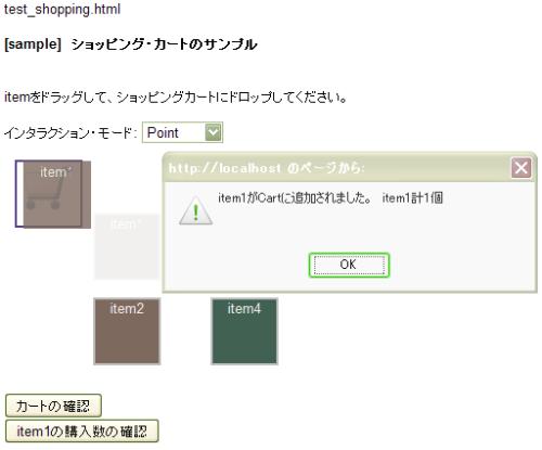 f:id:tetsuya_odaka:20090608191335p:image