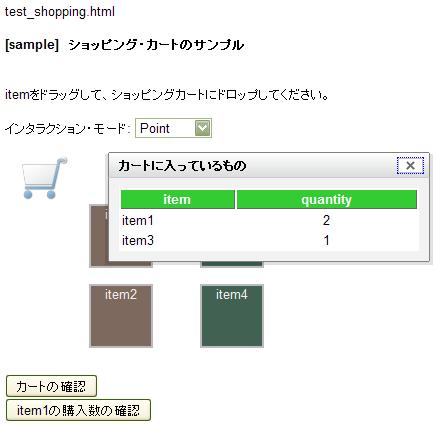 f:id:tetsuya_odaka:20090608191722p:image
