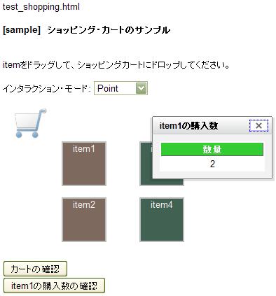 f:id:tetsuya_odaka:20090608191944p:image