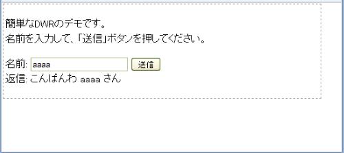 f:id:tetsuya_odaka:20090729194249p:image