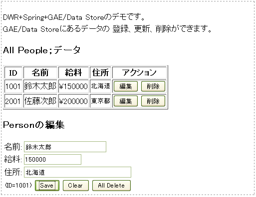 f:id:tetsuya_odaka:20090812053720p:image