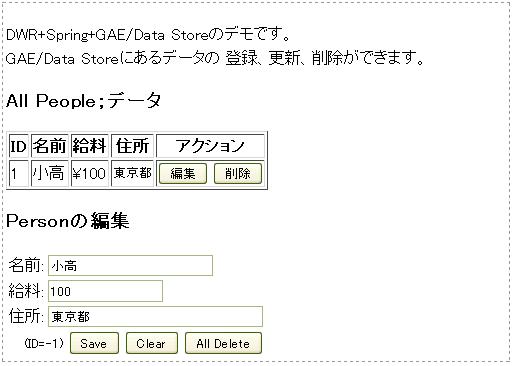 f:id:tetsuya_odaka:20090814060342p:image