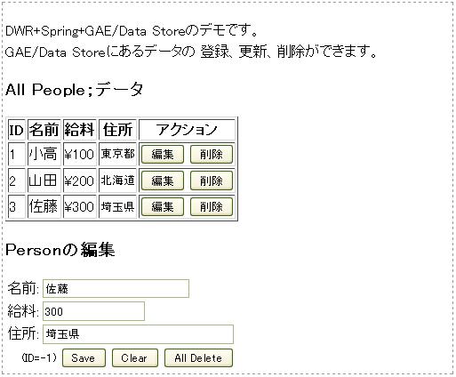 f:id:tetsuya_odaka:20090814060451p:image
