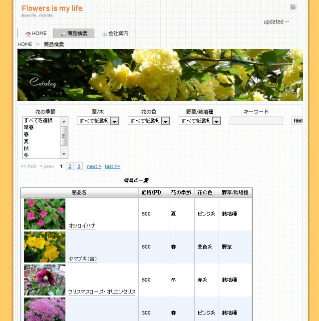 f:id:tetsuya_odaka:20100925185433p:image