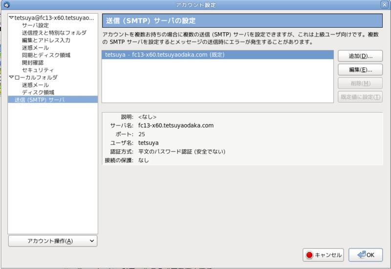 f:id:tetsuya_odaka:20101120202759p:image