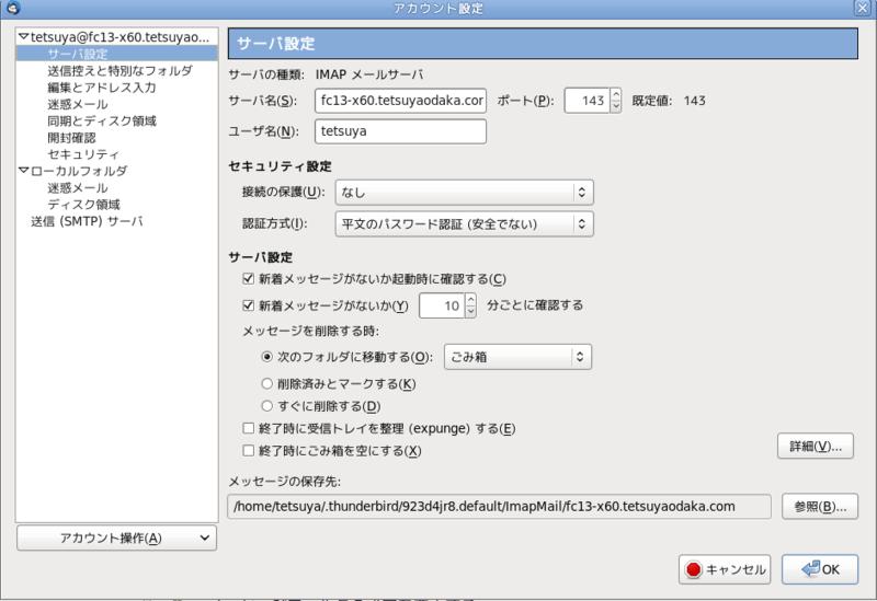 f:id:tetsuya_odaka:20101120202801p:image