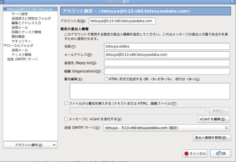 f:id:tetsuya_odaka:20101120202802p:image