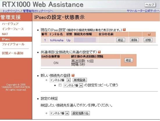 f:id:tetsuya_odaka:20110409141522j:image