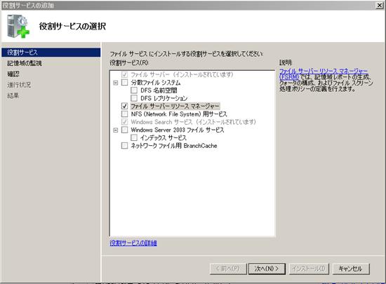 f:id:tetsuya_odaka:20110430111940p:image