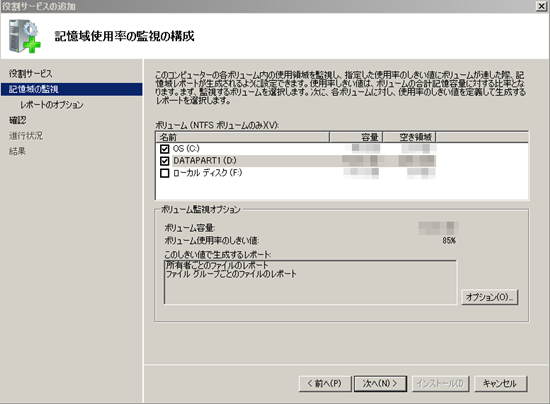 f:id:tetsuya_odaka:20110430112303p:image