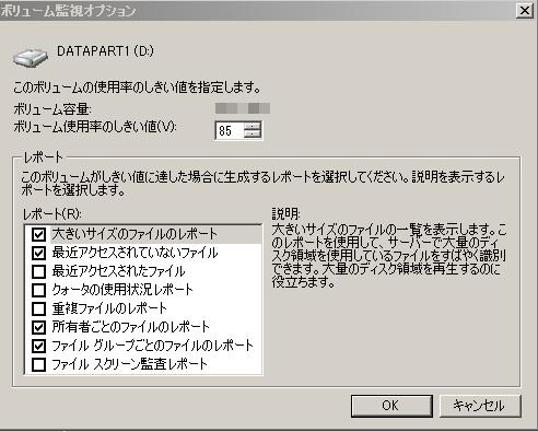 f:id:tetsuya_odaka:20110430112546p:image