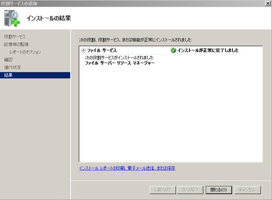 f:id:tetsuya_odaka:20110430112836p:image