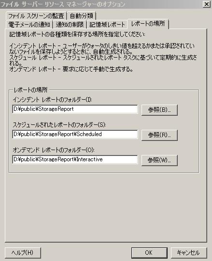 f:id:tetsuya_odaka:20110430114217p:image