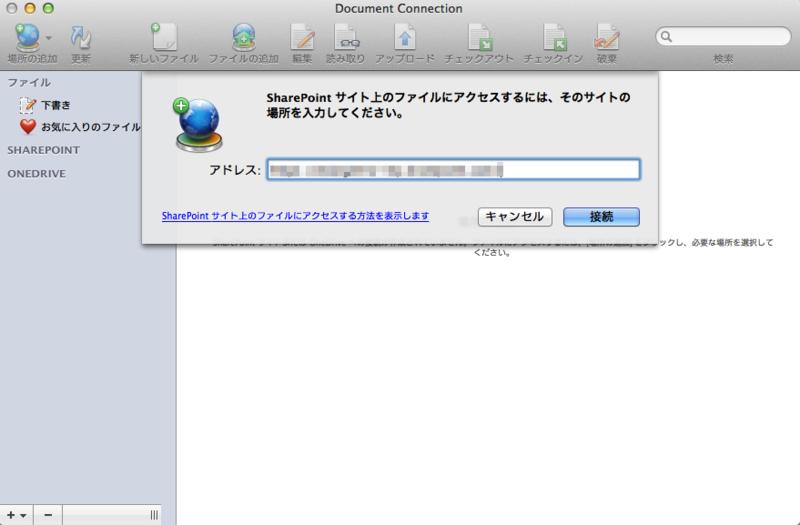 f:id:tetsuya_odaka:20140826171751p:image