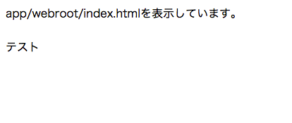 f:id:tetsuya_odaka:20141020152001p:image
