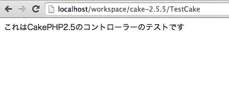 f:id:tetsuya_odaka:20141020155019p:image