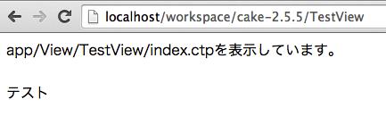 f:id:tetsuya_odaka:20141020164903p:image