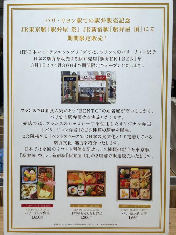 f:id:tetsuyado:20190415100034j:plain