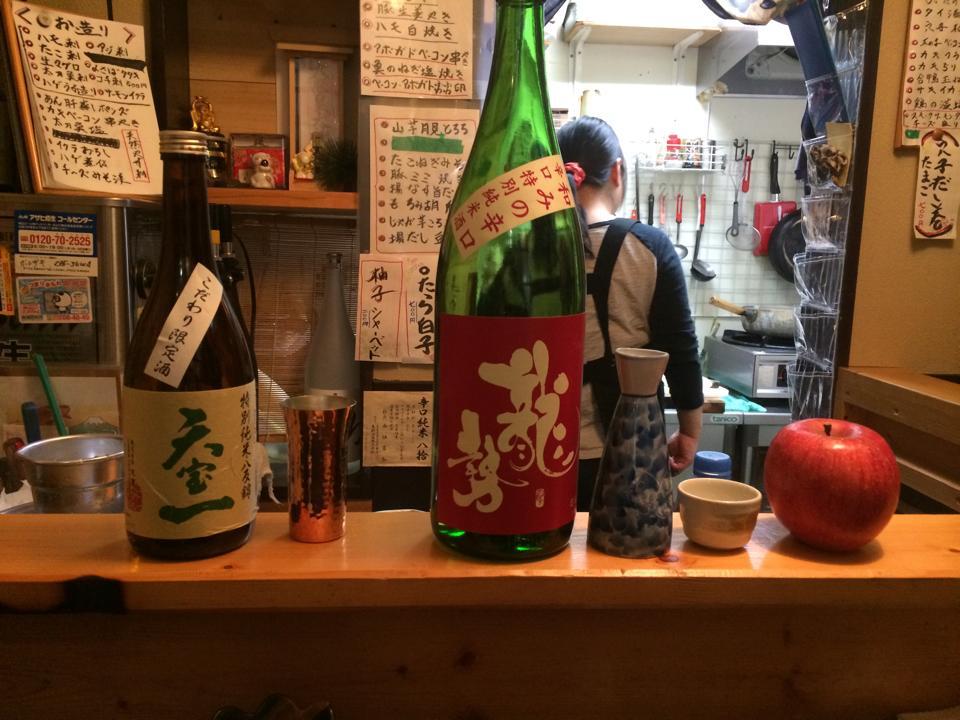 f:id:tetsuyafujioka:20161114080500j:plain