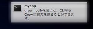f:id:tetsuyai:20110917135117p:image